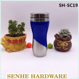 450ml Double Wall Plastic Coffee Mug (SH-SC19)