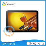 for iPhone Type 15 Inch LCD Advertising Player (MW-153AVS)