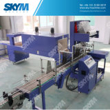 Automatic Shrink Wrapping Machine (MBJ-150A)