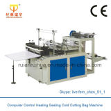 Plastic HDPE Bag Making Machine (FQ)