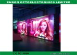 P5.68 Indoor for Rental Flexible LED Screen