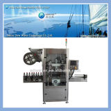 High Speed Automatic Labeling Machines for Round Bottles