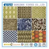 Fabric of Customize Pattern (customized)