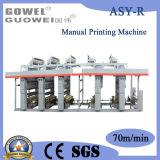 Tinter/Printing Machine for Plastic Film (ASY-R)