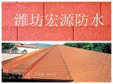 3-Tab Asphalt Roof Shingle / Roof Tile / Fiberglass Shingle