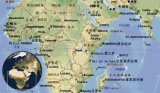 Sea Freight Container Shipping Logistics From China to Durban Johannesburg