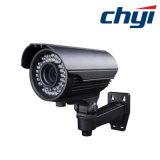 Waterproof 1.3MP IR Bullet Network IP CCTV Camera
