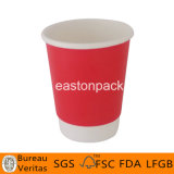 8oz Double Wall Hot Coffee Paper Cup with Lid