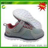 China Shoe Factory Hot New Fashion Kids Sport Shoes 2017