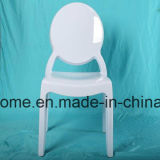 Opera Chair, Sophia Chair, Ghost Chair, Low Price Used Chair, Furniture