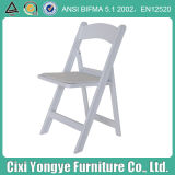 Hot Sale White Resin Folding Chair
