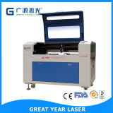 Good Price 100W Reci Laser Tube Laser Cutting Machine 900*600mm