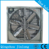 China Famous Manufacturer Cooler Fan Blower for Sale Low Price