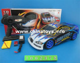 Plastic 1: 10 R/C Toy Remote Control Car (1002372)