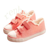 New Hot Sale Children′s Casual Canvas Shoes