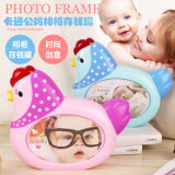 Hot Sale Baby Piggy Bank Photo Frame, Picture Frame