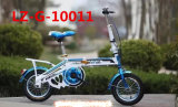 Children and Student Bicycle Bike Popular All Over The World
