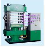 Rubber Tile Making Machine / Rubber Vulcanizing Machine