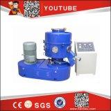 HQ-100.150 Plastic Grinding Milling Granulator