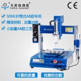 Dahua Dual Cartridge Dispensing Robot for Ab Glue