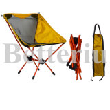 Outdoor Folding Chair No Arms