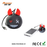 Mini Speaker for Mobile Phone, PC, MP3, MP4, Icutes Portable Speaker (MB-M115)