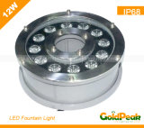 LED Underwater Light/Swimming Pool Light (GP-UL-F12W)