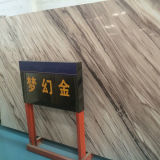 Good Quality Gold Marble Slab Wall Tile for Selling