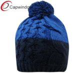 Adult Cable Knitted Beanie Hat with Bobble