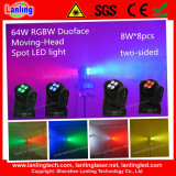 64W Two-Sided Stage Spot LED Beam Light Disco Moving-Head