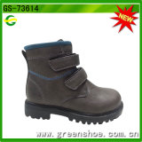 Highcut Platform Imitation Leather Boots for Child