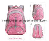 Shoulder Student Children School Backpack Bag Pack Bag (CY9940)