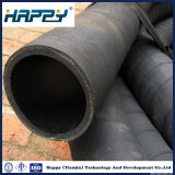 Wholesale High Pressure Garden Water Hose Rubber Hydraulic Hose