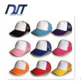 Fitted Cap Hat and Cap Baseball Caps in China Promotion