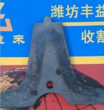 Top Quality Combine Harvester Spare Parts Knife Blade