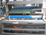 Knitted Fabric Inspection Machine (ST-KFIM-01)