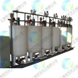 Naclo Sodiumhypochlorite Water Treatment Dosing Equipment System