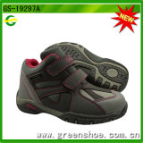Children Ankle Casual Shoes