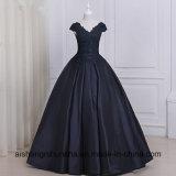 Cap Sleeve Beaded Ball Gown Satin Floor-Length Sleeveless Prom Dresses