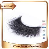 Full Strip Lashes High Quality Natural Mink Eyelashes