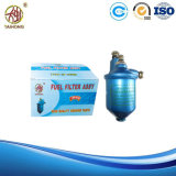 R175 S195 S1100 Fuel Filter
