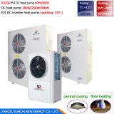 12kw 19kw 35kw 70kw 105kw Air Heat Pump Water Heater