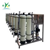 500L/H Industrial Drinking RO Borehole Water Purifier Treatment Plant