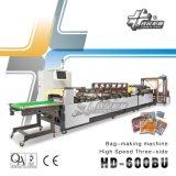High Speed Three-Side Bag-Making Machine (Standard model)