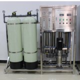 2017 SGS Certification Dosing System Industrial Water Treatment Filter