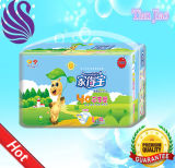 2017 Newest Baby Adult Diaper Made by Baby Diaper Machine