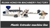 plastic material extruder production line