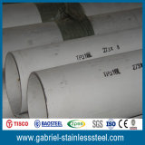DIN2448 420 Stainless Steel Pipe