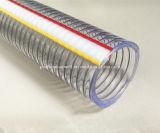 Plastic PVC Spring Hose/Steel Wire Hose/ Spiral Hose