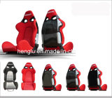 Suede Adjustable Racing Seat